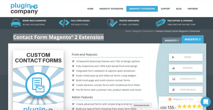 Form builder for Magento by Plugin company