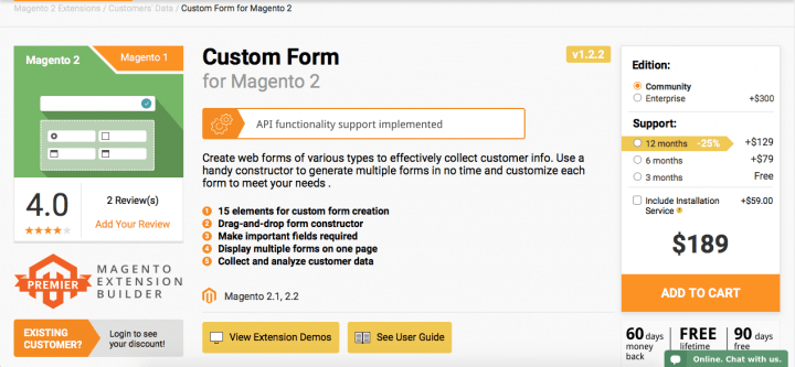 Custom form fly Amasty
