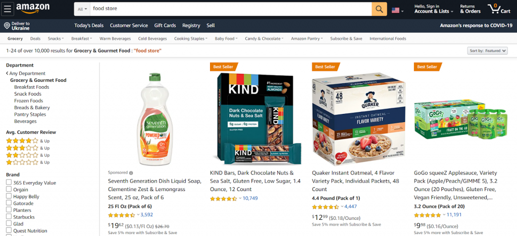 Sell food online using marketplaces (Amazon)